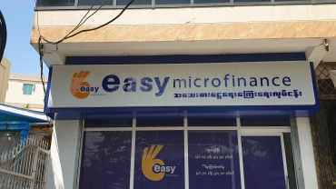 Easy New Branch In Dawbon